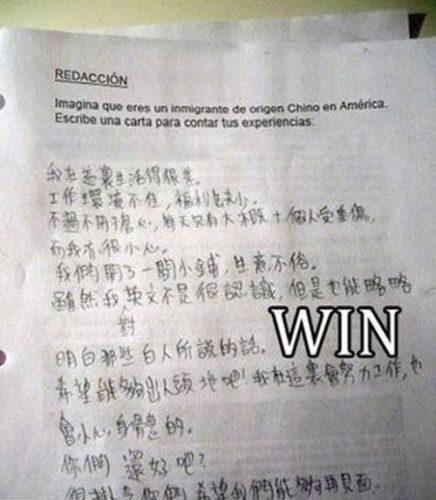 20-respuestas-examenes-absurdas-16